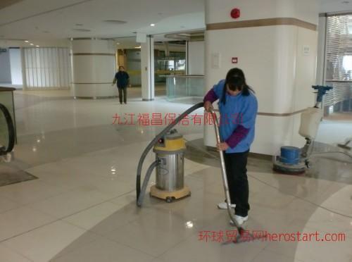 九江地毯清洗