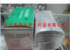 独家精品带检测报告灰色活性碳口罩专业生产服务厂家-鼎盛达