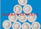新品上市带检测报告无尘无粉白色手指套订购专家-湖北武汉