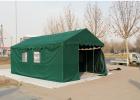 HL-160229-1710新款展示帐篷