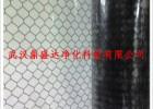 品牌厂家带检测报告防静电黑色透明网格帘批发服务-鼎盛达
