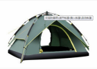 210x200x145双层防暴雨\速开帐篷