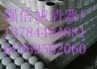 供应小松6732-71-6111油过滤器