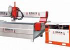 瓷砖加工设备生产厂家
