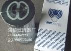供应翡翠HP3203M25VN MR6302A03V液压滤芯