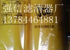 供应卡特1R-0749 油过滤器强信滤清器厂