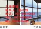 上海智能电控通电调光变色玻璃