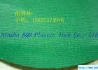 KQD-A1-001宁波科琦达直销涂层夹网布箱包帐篷面料