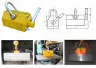 矩形永磁吸盘 河北生产厂家 倾情提供现货永磁起重器