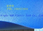 KQD-A1-003宁波科琦达PVC涂刮夹网布包装工艺品面料
