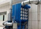 脉冲滤筒除尘器厂家热销沉淀式滤筒除尘器粉末回收式滤筒除尘器
