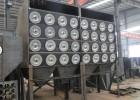 滤筒除尘器生产厂家直销清大环保品质卓越 值得信赖