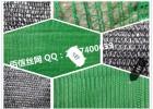 厂家直销遮阳网绿色 3针农用遮阳网