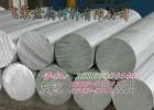 现货供应7075铝棒、7075铝板,6061铝合金棒