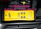 美国原装进口(Fileldpiece)菲比斯 冷媒测漏仪
