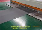 空调隔音减震阻尼橡胶片材生产线