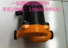德国HALM原装进口、热泵水泵HUPA15 6.0 U130