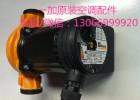 德国HALM原装进口循环水泵HLPA25-7.0 U180