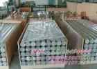批发 大铝管 300*10铝管 6061铝合金棒 厂家直销
