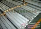 供应 优质5083铝棒 5A06铝合金棒 大口径铝棒