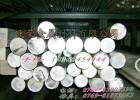 6061铝棒,2A12铝扁,6063铝合金棒,LY12铝方棒