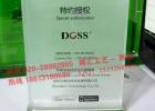 广州水晶授权牌制作厂家,水晶授权书定做 水晶奖牌制作