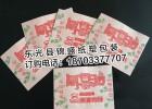 鼎香坊纸袋生产厂家