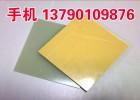 优质3240环氧树脂板 黄色绝缘板 厂家质量保证环保树脂板