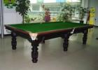 台球桌QR20120供应-温州健身器材-强锐体育