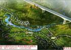 云南农业可行性研究报告