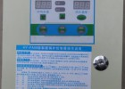 SNDZ供暖锅炉控制器 控制系统 电脑盘 仪器仪表FA09