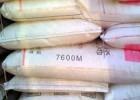 燕山石化低压聚乙烯管材原料7600M生产工艺介绍