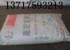 燕山石化PE管料6100M生产工艺介绍