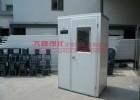 专业生产洁净风淋室 QS认证 价格低廉 终生保修