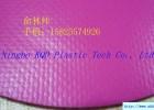 KQD-A1-012宁波科琦达涂刮PVC夹网布充气玩具面料