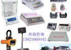 天津专业维修电子秤