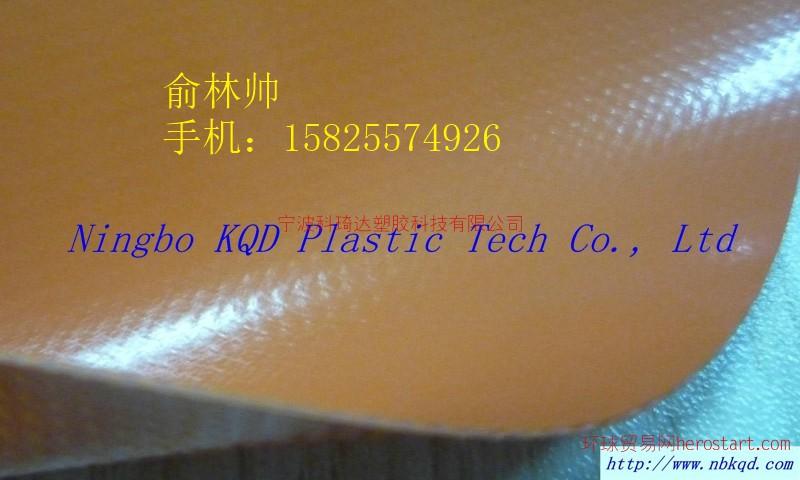 KQD-A1-013科琦达涂层PVC夹网布下水裤充气玩具面料