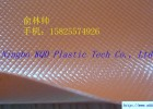 KQD-A1-015宁波科琦达直销涂刮PVC夹网布帐篷面料