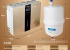 家用厨房净水器净水机直饮五5级箱式超滤机能量机厂家批发