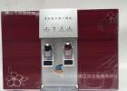 净水机厂家冷热一体机会销净水器家用。净水器厂家反渗透净水器