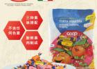 批发零售意大利COOP酷欧培进口水果太妃糖