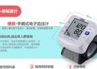 家用医疗器械电子血压计厂家直销招商代理
