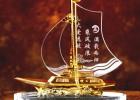 企业年终庆典礼品定做,公司企业庆典纪念品,广东水晶礼品厂家