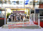珠海同学聚会纪念品厂家 师生联谊活动礼品厂家定制