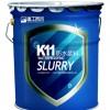 建工超强柔韧型防水浆料K11