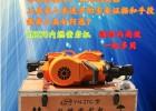 山东轻型汽油钻机价格