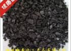 郑州批发果壳活性炭 量大从优