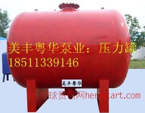 隔膜式压力罐 厂家 价格 现货供应