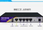 维盟河南总代理供应FBM-220G路由器  网络工程