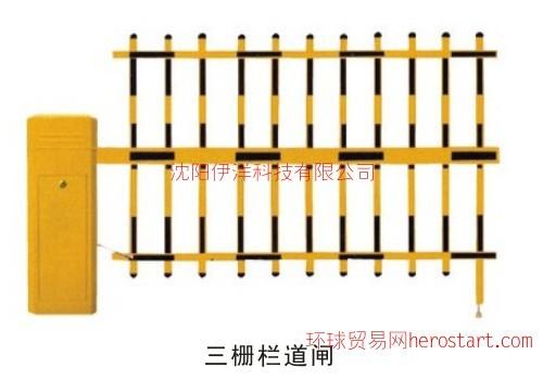 铁岭挡车器,栅栏道闸,铁岭直杆道闸,遥控起落杆供应